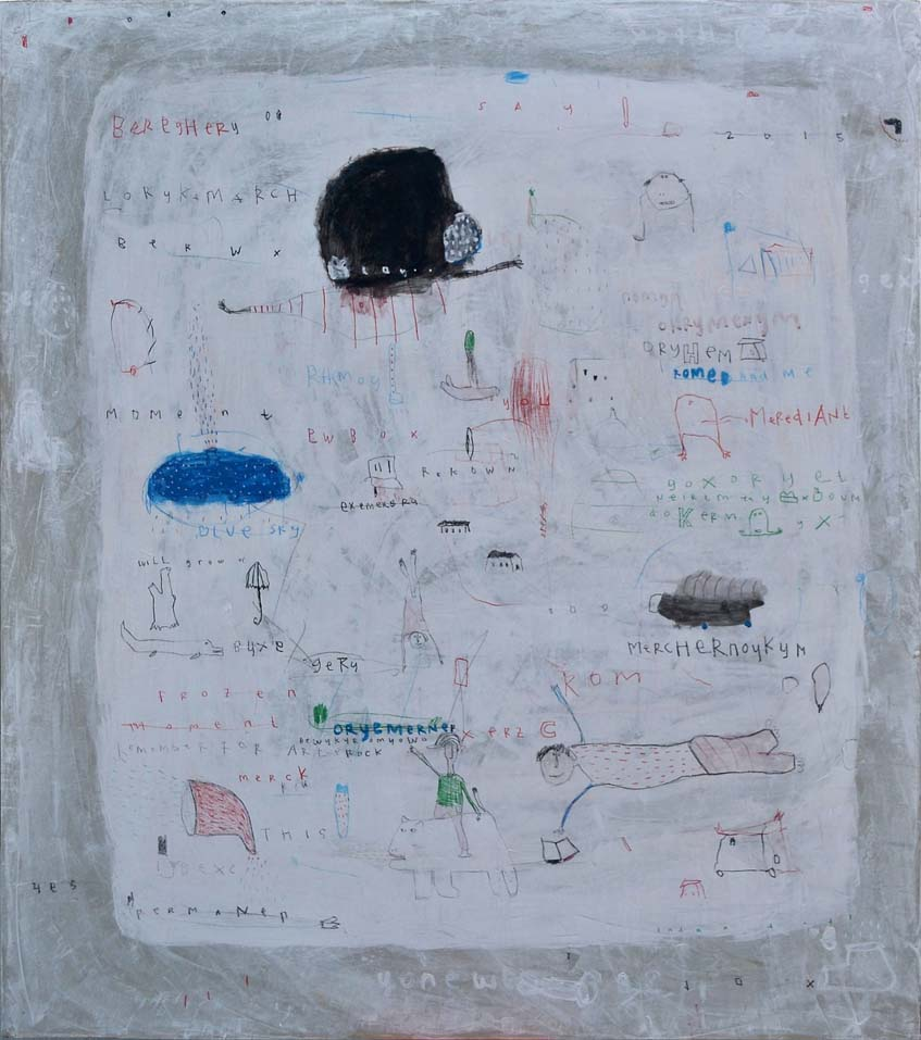 ''fly in white page'' 145X160cm, AOC, 2015